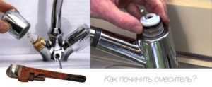 Выбираем смеситель с гибким изливом для кухни