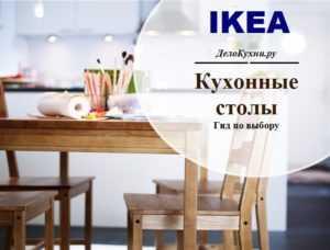 Раскладные кухонные столы — купить недорого в mebHOME Скидки до 5%. Каталог, цены, фото и отзывы
