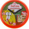 часы цифровые кухонные магнит на АлиЭкспресс — купить онлайн по выгодной цене