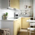 МЕТОД Каркас Напольного шкафа, белый, 60x60x80 см купить онлайн в интернет-магазине - IKEA