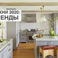 Как выбрать современный кухонный стол   Блог Мебелион.ру