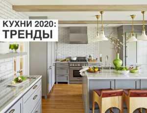 Как выбрать современный кухонный стол | Блог Мебелион.ру