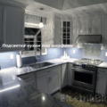 Светодиодные светильники для кухни под шкафы накладные, цена - купить в интернет-магазине в Москве