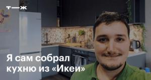 Прием мебели на переработку - IKEA