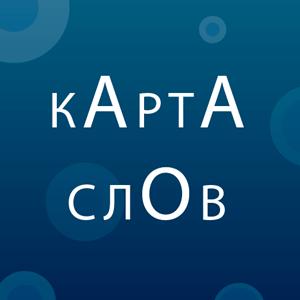 Прихожая. У зеркала, на столике (Юрий Кузнецов Дмитриевич) / Стихи.ру