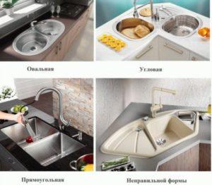 преимущества двойной раковины на кухне