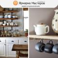 Как украсить кухню своими руками: советы и рекомендации