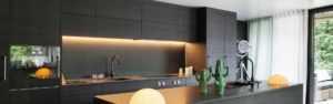 Освещение на кухне: фото в интерьере, освещение кухни, свет на кухне, дизайн - освещение в кухне-гостиной для столовой зоны, варианты