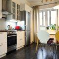 Люстры На Кухню: 255  (Фото) Интерьеров Своими Руками