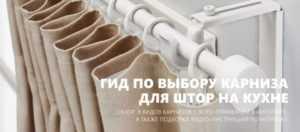Современные карнизы для штор: ТОП-150 фото новинок дизайна
